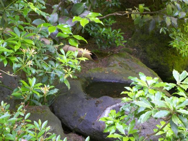 stonebasin