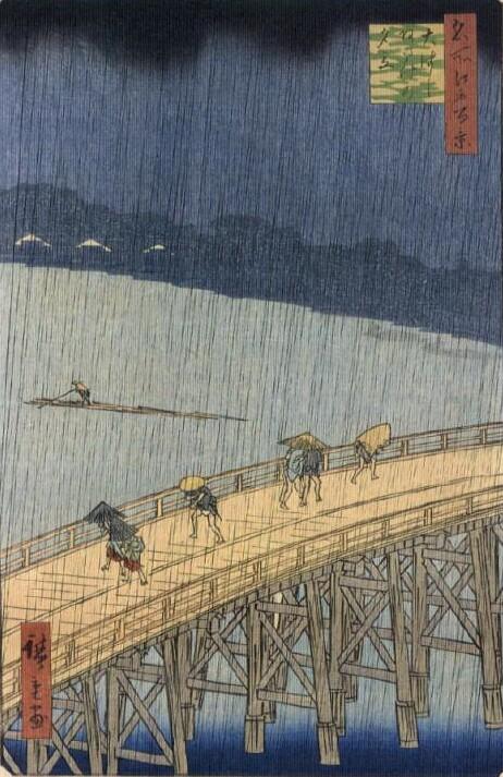 HiroshigeSeta